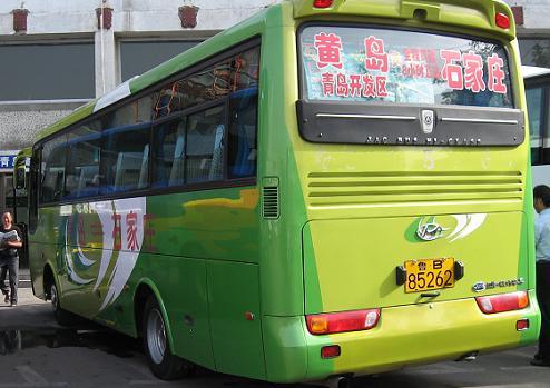 黄岛到石家庄的汽车随车电话长途汽车网提供汽车时刻